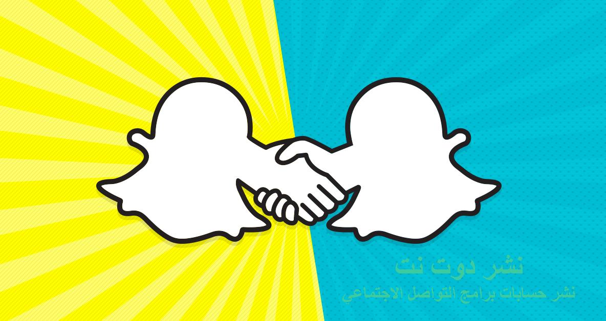 نشر سناب شات - الاستيلاء takeover